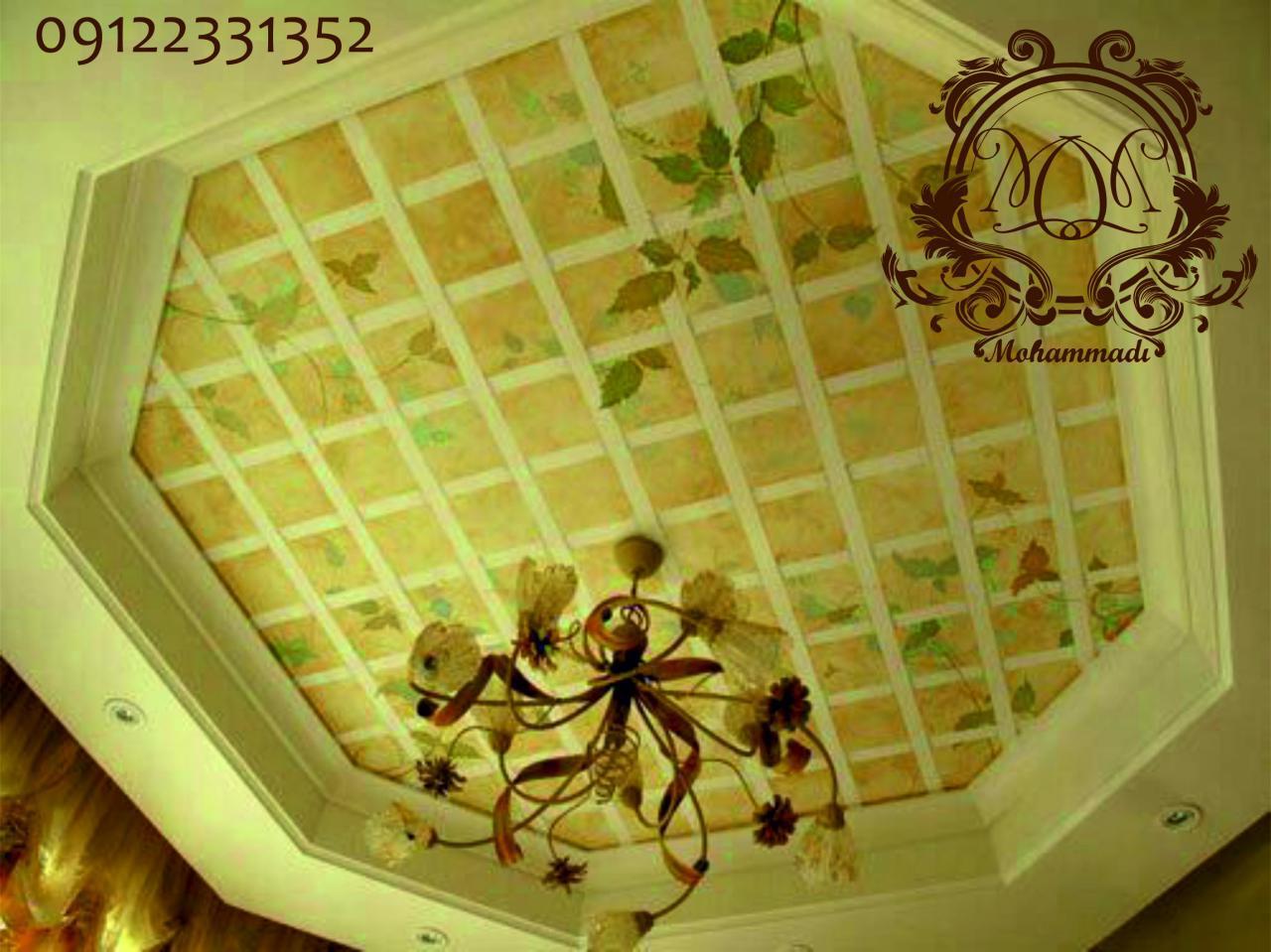 قیمت نقاشی روی سقف